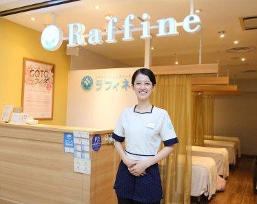 【ラフィネ/Raffine】リラクゼーションセラピスト・無料研修ありで安心!90%以上が未経験でスタート☆