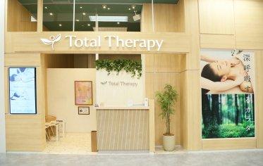 セラピスト・無料研修ありで安心!90%以上が未経験でスタート☆【トータルセラピー/TOTAL Therapy】